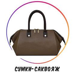 Женская сумка-саквояж (Preimum)