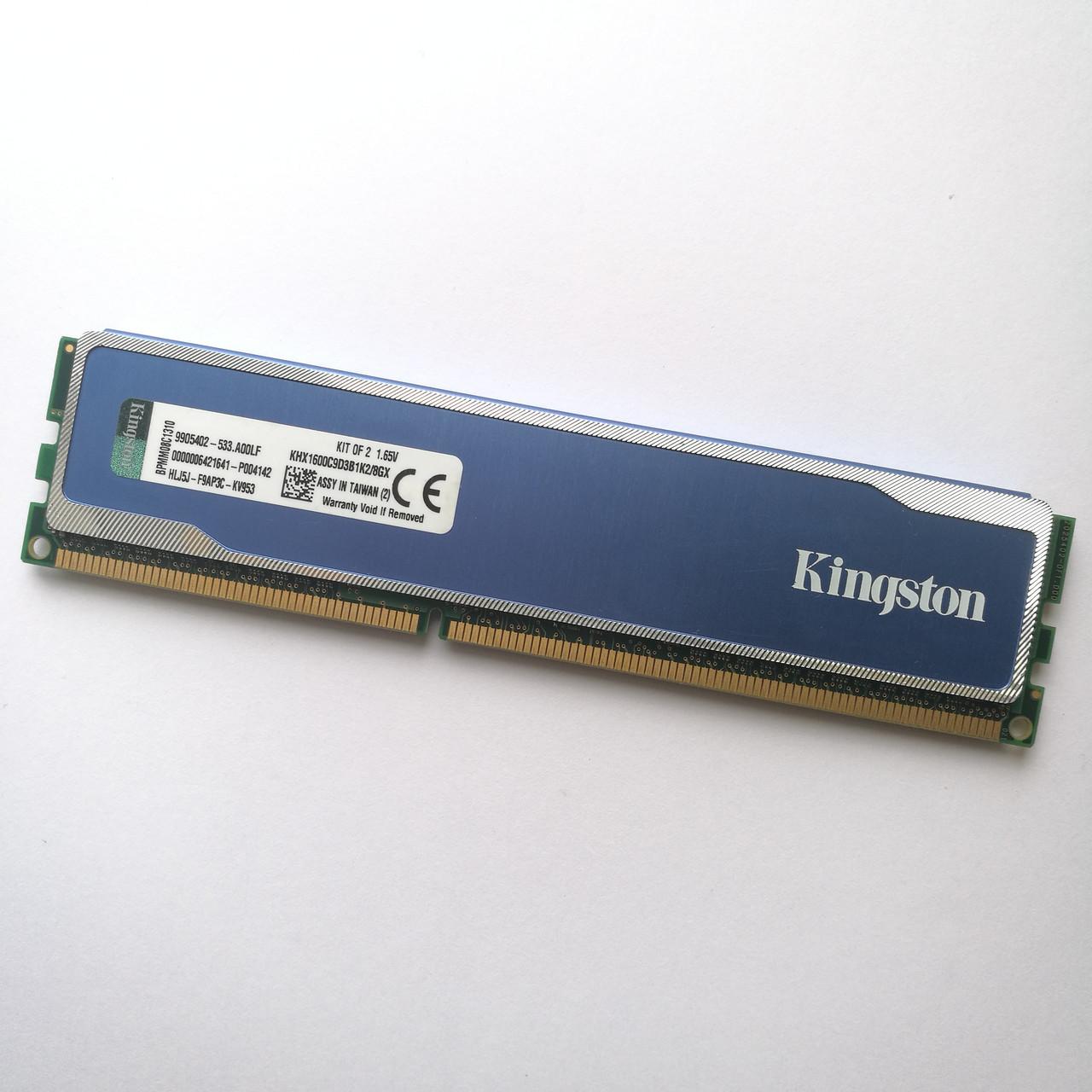 Игровая оперативная память Kingston DDR3 4Gb 1600MHz PC3 12800U 1R8/2R8 CL9 (KHX1600C9D3B1K2/8GX) Б/У