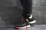 Мужские кроссовки Reebok Dmx Max (черно-белые), фото 2