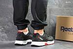 Мужские кроссовки Reebok Dmx Max (черно-белые), фото 3