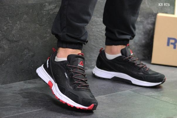 Мужские кроссовки Reebok Dmx Max (черно-белые)