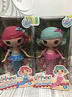 Кукла русалка Лалалупс 9932
