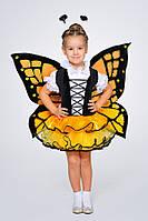 Карнавальный костюм для девочки Бабочка Желтая, рост 98-128 см