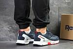 Чоловічі кросівки Reebok Dmx Max (синьо-білі), фото 5