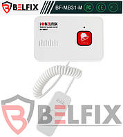 Кнопка виклику медперсоналу для хворих (шнур 1 м) BELFIX-MB31-M