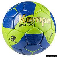 Гандбольные мячи в Украине. Сравнить цены 32b27fe3c21b8
