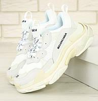 Мужские кроссовки Balenciaga Triple S White beige. Живое фото (Реплика ААА+), фото 1