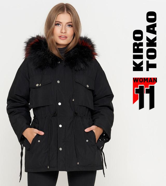 11 Kiro Tokao   Женская зимняя куртка 8812 черная