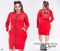 Платье облегающее на змейке итал трикотаж 50-52,54-56, фото 1