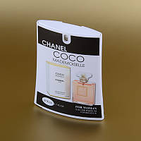 Женская туалетная вода Coco Chanel Mademoiselle в кассете 50 ml (трапеция) ASL