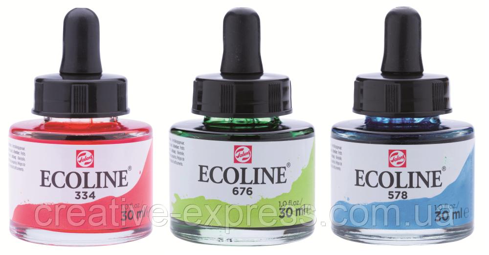 Фарба акварельна рідка Ecoline (507), Ультрамарин фіолетовий, 30 мл, Royal Talens