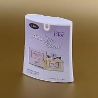 Женская туалетная вода Miss Dior Cherie в кассете 50 ml (трапеция) ASL
