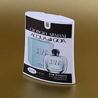 Женская туалетная вода Giorgio Armani Acqua di Gioia в кассете 50 ml (трапеция) ASL
