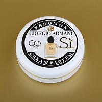 Парфюмированный крем для рук и лица с феромонами Giorgio Armani Si + Q10 50 мл