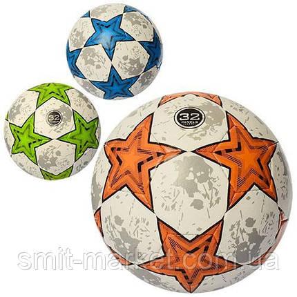 Мяч футбольный 2500-66ABC  размер 5,ПУ 1,4 мм,32 панели, фото 2