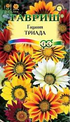 Семена гацании крупноцветковой Триада смесь 0,05г ТМ ГАВРИШ
