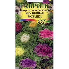 Семена капусты декоративной Кружевная мозаика 0,1г ТМ ГАВРИШ