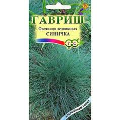 Семена овсяницы ледниковой Синичка 0,1г ТМ ГАВРИШ