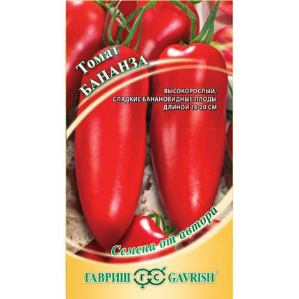 Насіння томату Бананза 0,1 г ТМ ГАВРИШ, фото 2