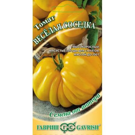 Насіння томату Весела сусідка 0,1 г ТМ ГАВРИШ, фото 2