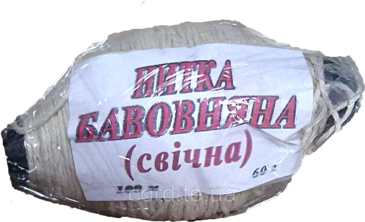 """Нитка бавовняна (свічна), 100 м - Інтернет-магазин """"Корд"""" в Тернополе"""