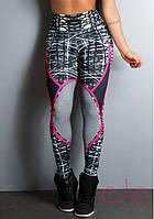 Лосины для фитнеса женские спортивные серо-розовые