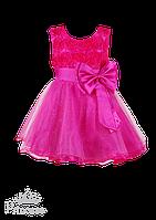 Вечернее ярко-малиновое платье с розами на лифе, фото 1