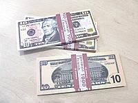"""Пачка денег (сувенир) 010 Доллары """"10"""""""