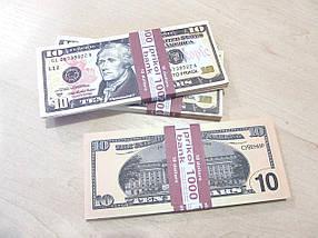 "Пачка грошей (сувенір) 010 Долари ""10"""