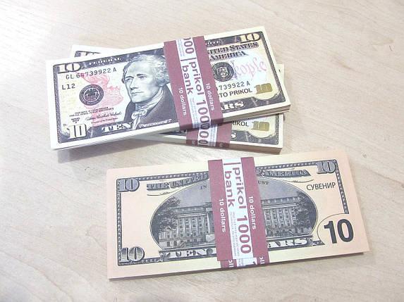 """Пачка денег (сувенир) 010 Доллары """"10"""", фото 2"""