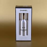 Женская парфюмированная вода Chanel N°5 65 ml (алюминиевый флакон) ALK