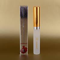 Женский мини парфюм Cacharel Amor Amor 25 ml (в квадратной коробке) ALK