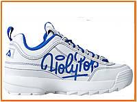 Женские кроссовки Fila & Holypop Disruptor White (фила дисраптор 2, белые / синие)
