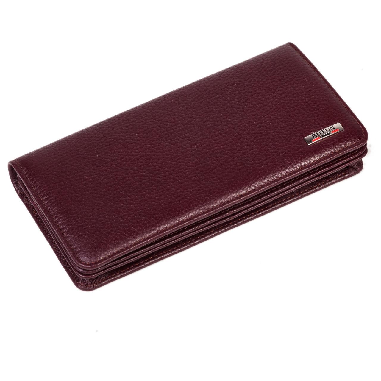 Женский кошелек Butun 641-004-002 кожаный бордовый