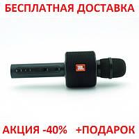Микрофон с функцией караоке JBL V8 Black Karaoke Charge Original size, фото 1