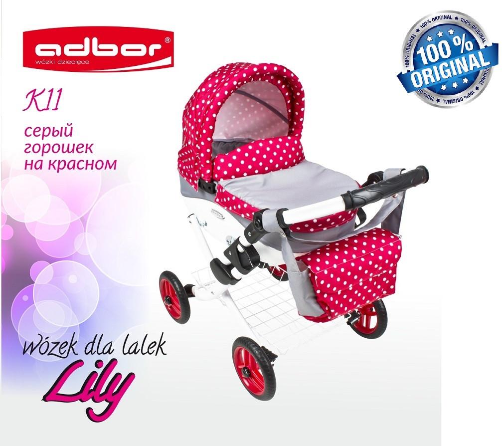 Кукольная коляска LILY TM Adbor с сумкой в комплекте (К11, серый, горошек на красном)