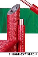 Изоляция для труб Climaflex Stabil d28 толщ 6мм (2м)