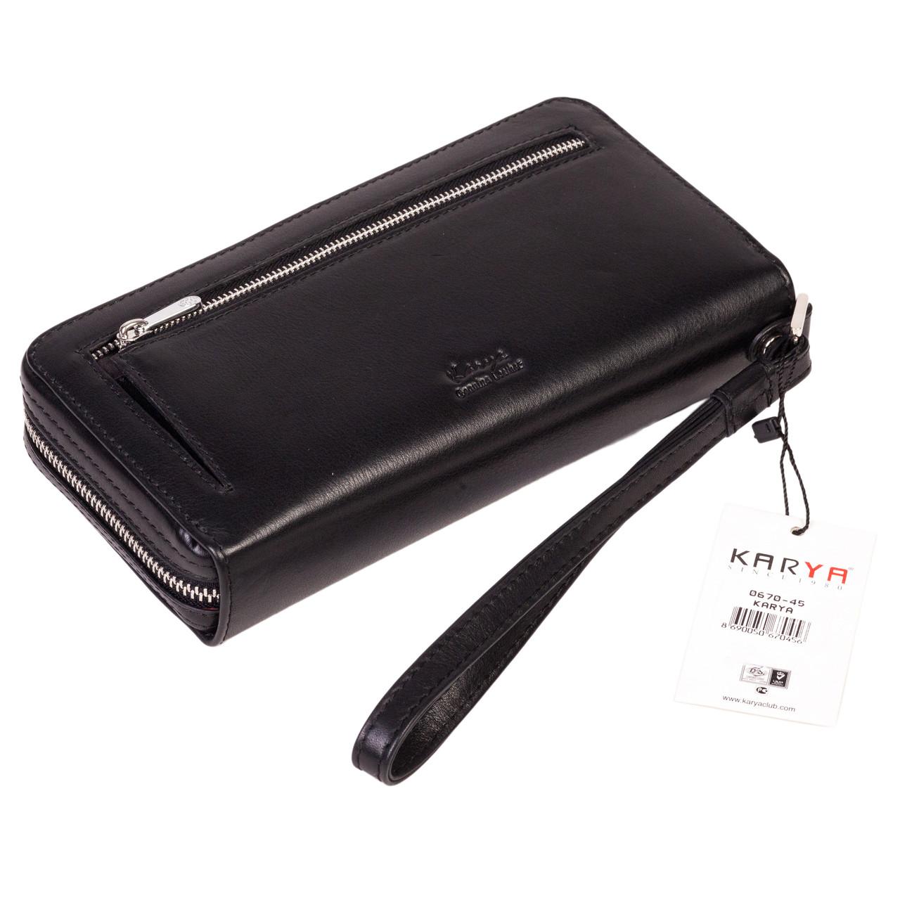 Мужской клатч Karya 0670-1 кожаный черный