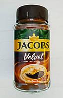 Кофе растворимый Jacobs Velvet 200гр.