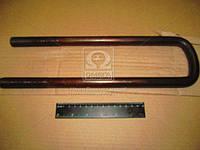 Стремянка рессоры задней ПАЗ,ГАЗ 3308 М20х1,5 (без гайки,L=345)  3205-2912408-05