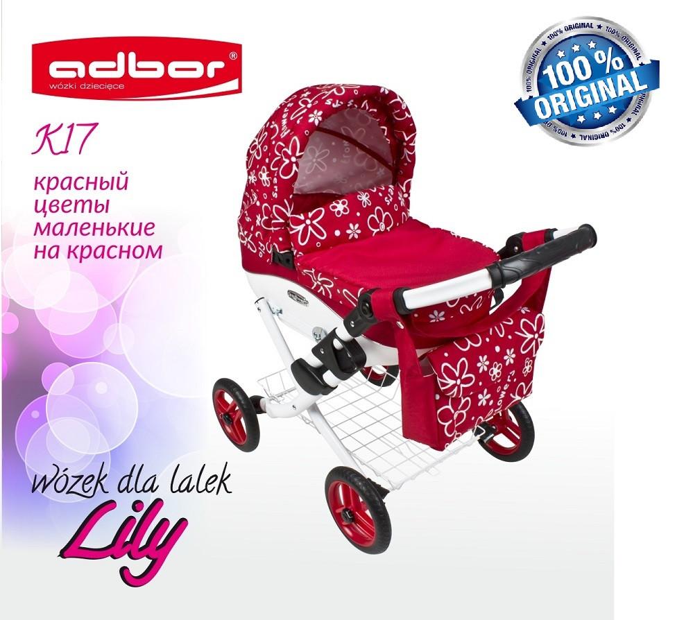Кукольная коляска LILY TM Adbor с сумкой в комплекте (К17, красный, цветы маленькие на красном)