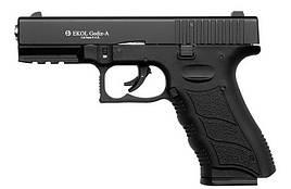 Пистолет сигнальный EKOL GEDIZ, черный