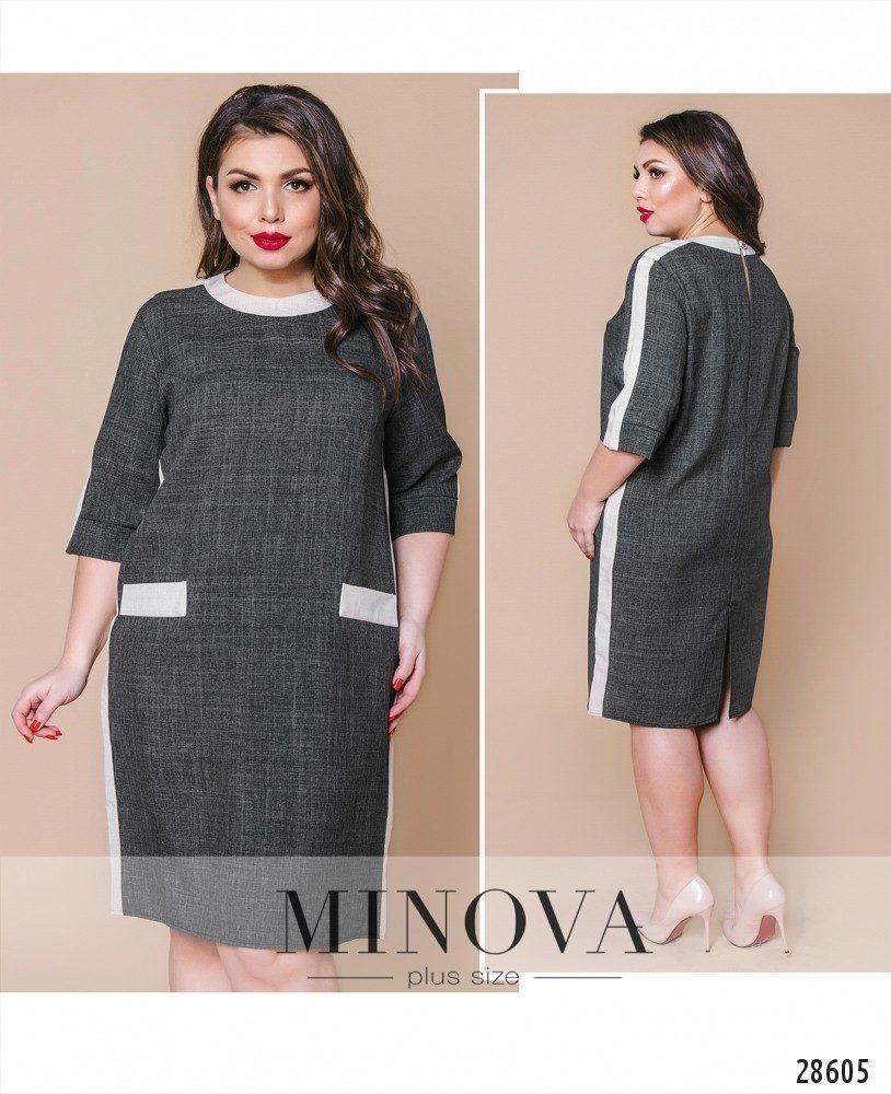 4765f62d80f Платье женское Ткань лён габардин Размер 52 54 56 58 В наличии 2 цвета
