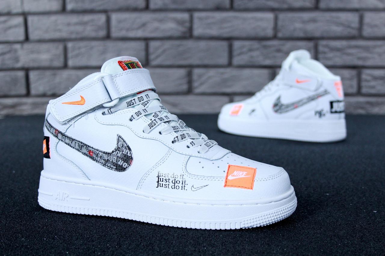 Мужские демисезонные кроссовки в стиле Nike Air Force 1 Mid / высокие (40, 41, 42, 43, 44, 45 размеры)