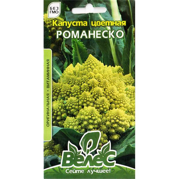 """Насіння капусти цвітної, середньоранньої """"Романеско"""" (0,5 г) від ТМ """"Велес"""""""