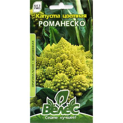 """Насіння капусти цвітної, середньоранньої """"Романеско"""" (0,5 г) від ТМ """"Велес"""", фото 2"""