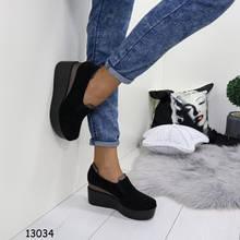 Женские туфли на платформе  ткань эко замша+текстиль с напылением