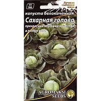 """Семена капусты """"Сахарная голова"""" (1 г) от Agromaksi seeds"""