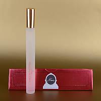 Женская мини парфюмерия в треугольнике Nina Ricci Nina Princesse d'un Jour 15 ml ALK