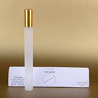 Мини парфюмерия женская Vocalise Shiseido в треугольнике 15 ml ALK
